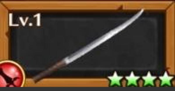 カイトの仕込み刀/カイトモチーフ武器の評価