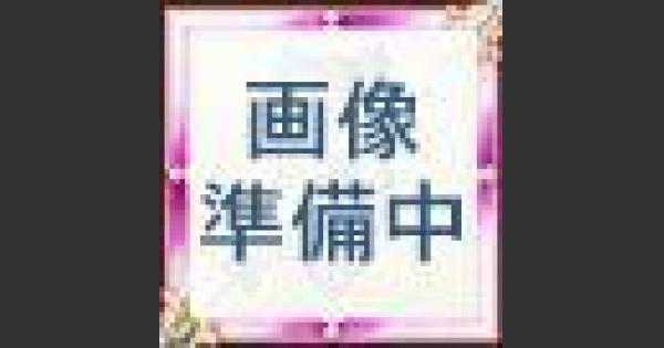 流皇の絶将の評価|女神の宝刀シリーズ(聖剣)