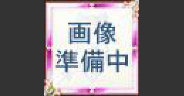 岩皇の絶将【聖剣】のスキル性能