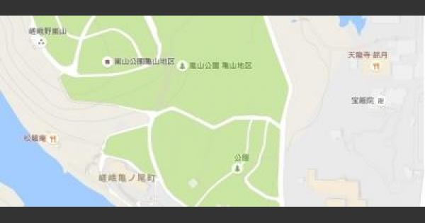 京都の過去に巣になった公園まとめ