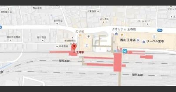 奈良の過去に巣になった公園まとめ