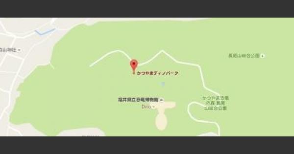 福井の過去に巣になった公園まとめ