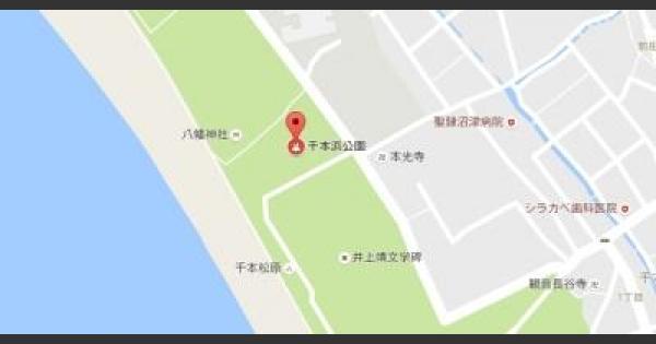 静岡の過去に巣になった公園まとめ