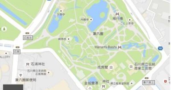 石川の過去に巣になった公園まとめ