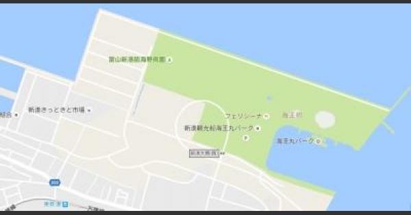 富山の過去に巣になった公園まとめ