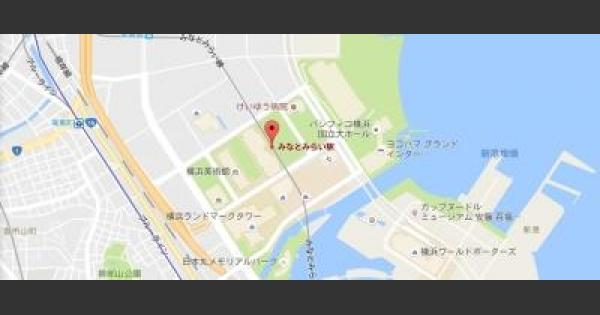 神奈川の過去に巣になった公園まとめ