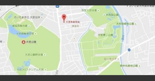 埼玉の過去に巣になった公園まとめ