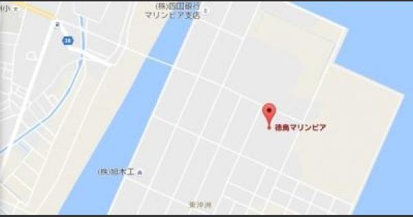 徳島の過去に巣になった公園まとめ