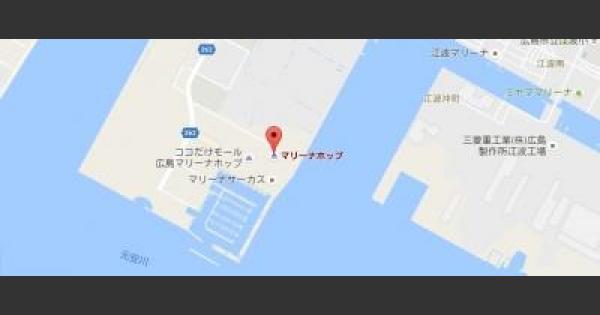 広島の過去に巣になった公園まとめ
