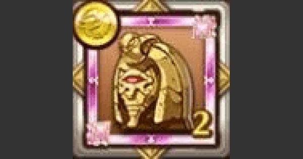 ムーブストーンのメダル(呪耐)の評価|モンスターメダル