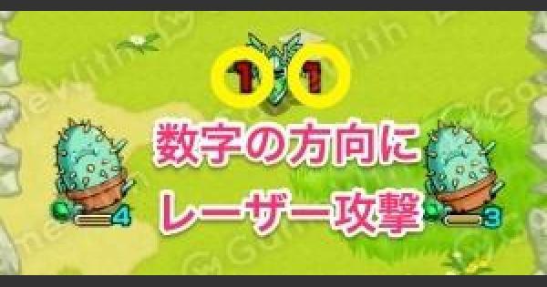 柴田勝家【極】攻略の適正キャラとおすすめパーティ