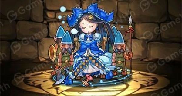 白雪姫の評価と使い道