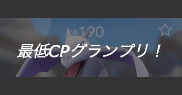 最低CPグランプリ!ガッカリ度No.1のポケモンが決定!