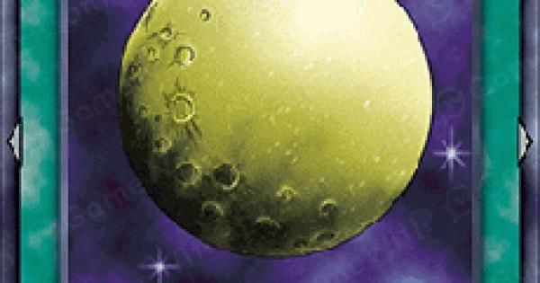 魔性の月の評価と入手方法