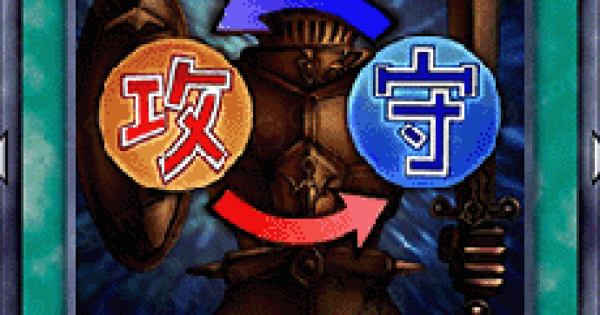 右手に盾を左手に剣をの評価と入手方法