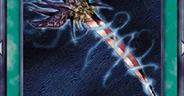 闇の破神剣の評価と入手方法