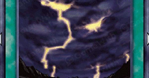 雷鳴の評価と入手方法
