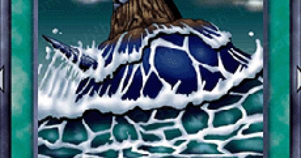 要塞クジラの誓いの評価と入手方法