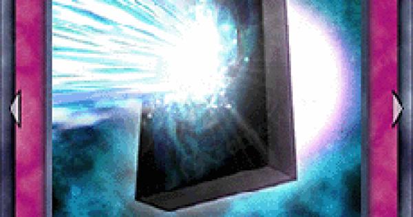 エネルギー吸収板の評価と入手方法
