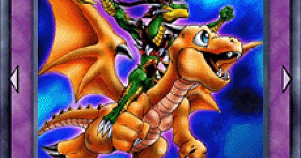 ドラゴンに乗るワイバーンの評価と入手方法