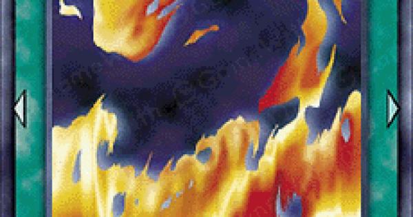火の粉の評価と入手方法