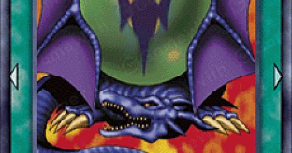 ドラゴンの秘宝の評価と入手方法
