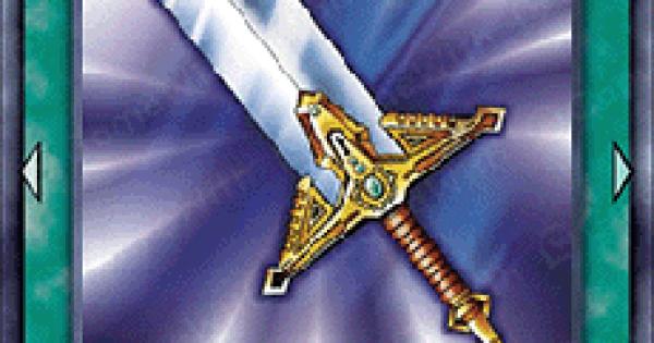 伝説の剣の評価と入手方法