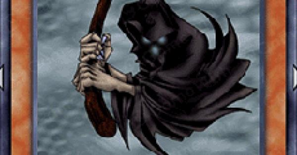 カードを狩る死神の評価と入手方法