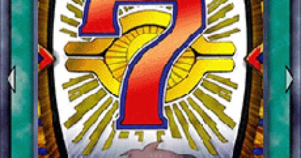 7(セブン)の評価と入手方法