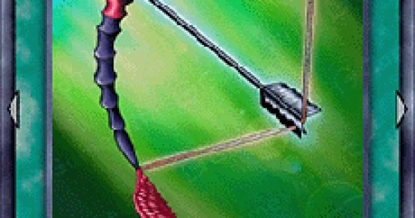 銀の弓矢の評価と入手方法