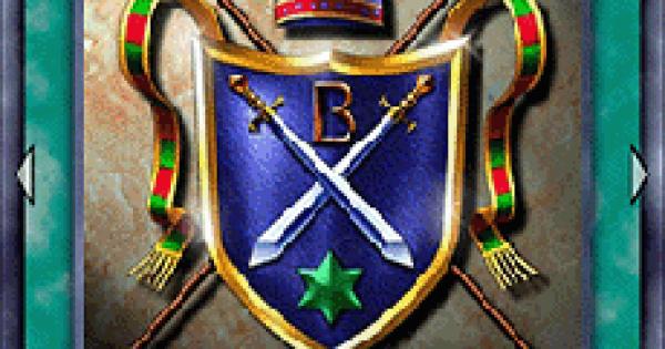 騎士の称号の評価と使い道