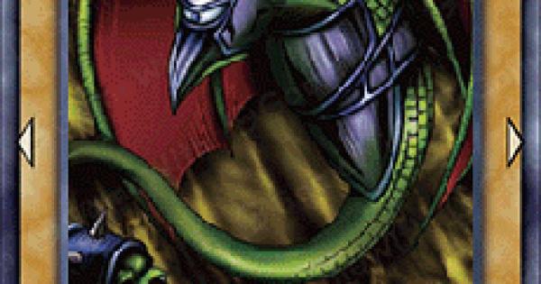 一眼の盾竜の評価と入手方法