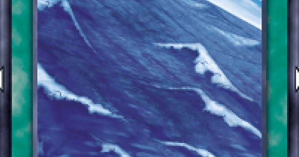 海の評価と入手方法