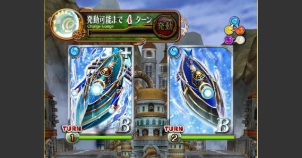 ドルキマス2『封魔級』攻略&デッキ構成 | ハード