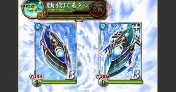 ドルキマス2『初級』攻略&デッキ構成   ハード