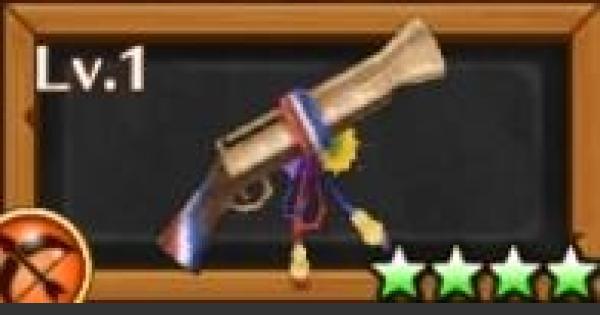 探偵フランモチーフ武器/エラーブルモティフの評価