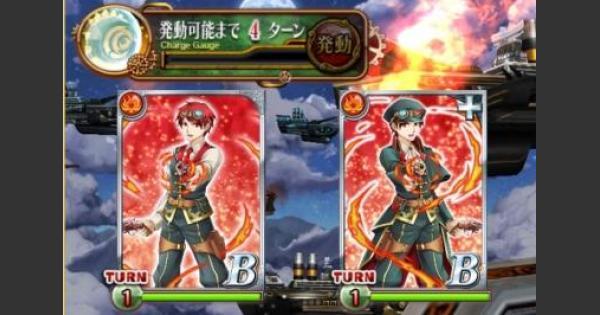 ドルキマス2『初~上級』攻略&デッキ構成 | ノーマル