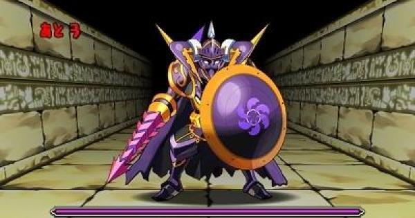 光の護神龍(超地獄級)ノーコン攻略と安定周回 ホクライ