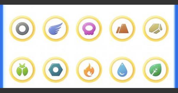 メダルボーナス一覧と効果