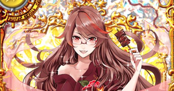 サロメ(魔道杯withクロムマグナ)の評価