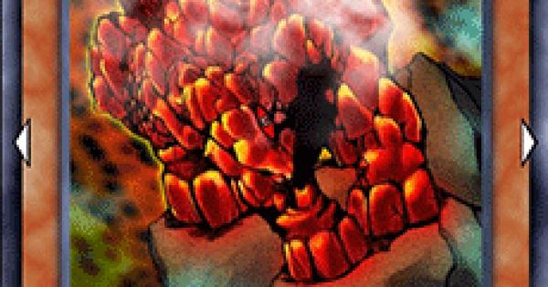 灼岩魔獣の評価と入手方法