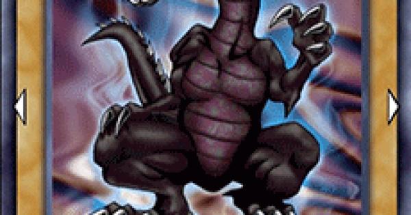屍を貪る竜の評価と入手方法