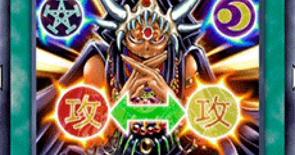 アマゾネスの呪詛師の評価と使い道