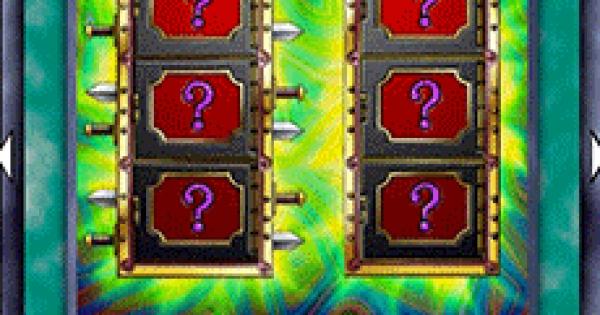 死のマジックボックスの評価と入手方法