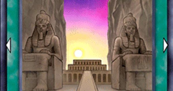 ネクロバレーの祭殿の評価と入手方法