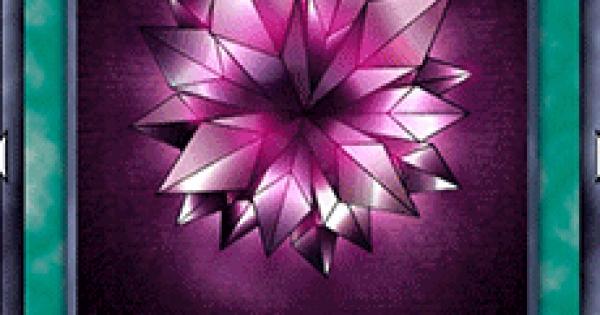 紫水晶の評価と入手方法