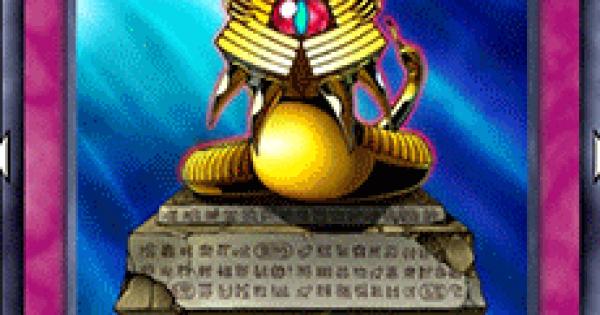黄金の邪神像の評価と入手方法