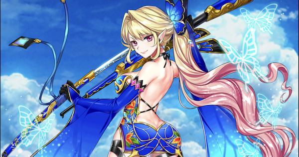 ファルファラ(剣)の評価とおすすめ武器
