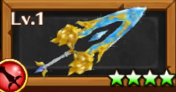 獅子の宝剣/ダグラスモチーフ(剣)の評価