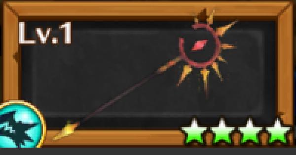 オズマ(ダグラス3)モチーフ武器/陽光の竜槍の評価